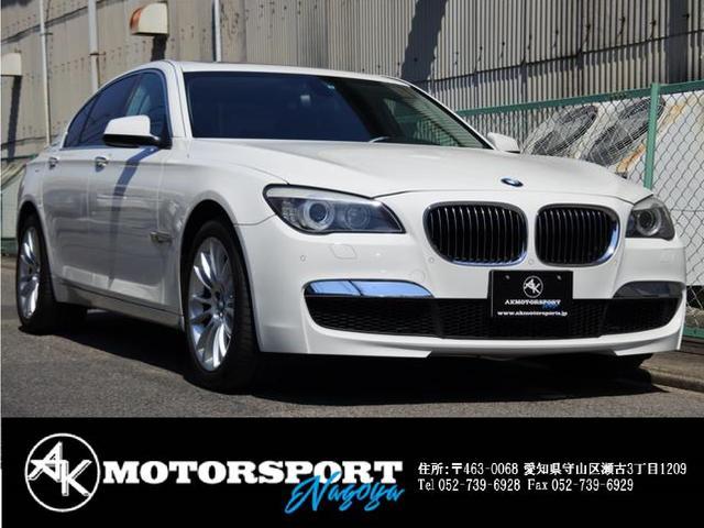 BMW 7シリーズ Mスポーツエアロ ディーラー記録簿 プラスコン...