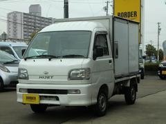 ハイゼットトラック カスタム 保冷車 5速マニュアル エアコン パワステ(ダイハツ)