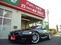 BMW Z4リミテッドエディション・ハードトップ・ビルシュタイン