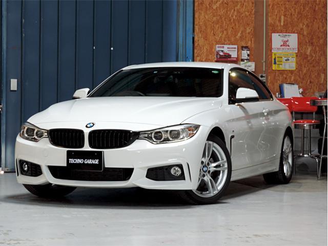 BMW 4シリーズ 420iクーペ Mスポーツ (検29.10)