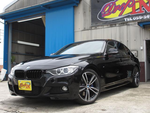 BMW bmw 3シリーズ 中古 カスタム : chukosya-ex.jp