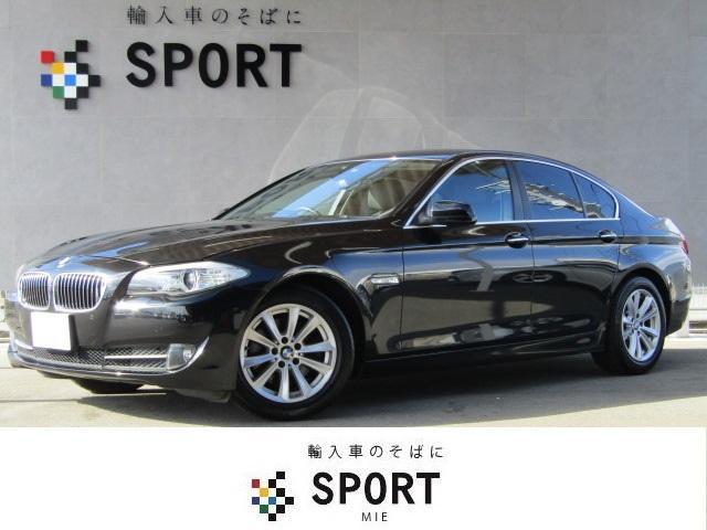 BMW 5シリーズ 523i ハイライン 本革 HDDナビ PDC...