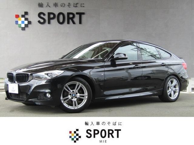 BMW 3シリーズ 320iGT Mスポーツ 後期 衝突軽減 1オ...