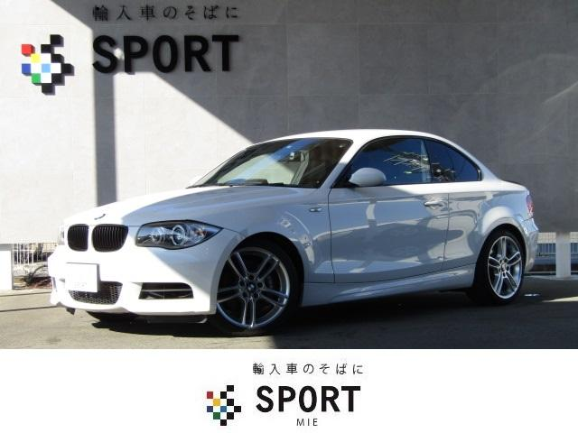 BMW 1シリーズ 135i後期 純正HDDナビ 本革 3Dデザイ...