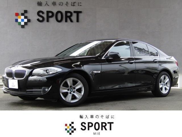 BMW 5シリーズ 528iハイラインコンフォートPKG 本革 S...