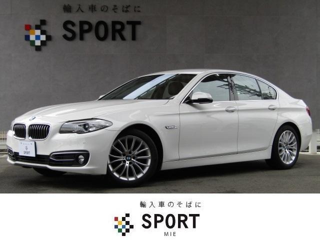 BMW 5シリーズ 523d ラグジュアリー後期 黒革 HDD レ...