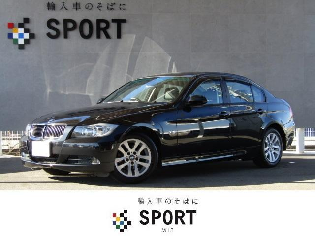 BMW 3シリーズ 320i ハイラインパッケージ ワンオーナー ...