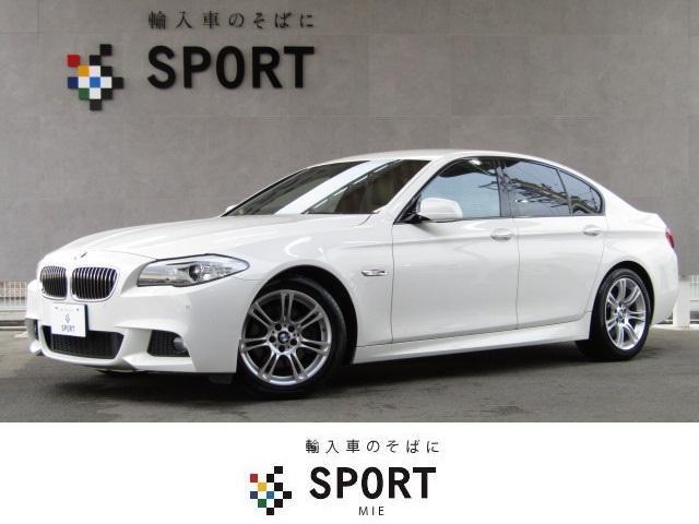 BMW 5シリーズ 523i Mスポーツパッケージ直噴 本革 純正...