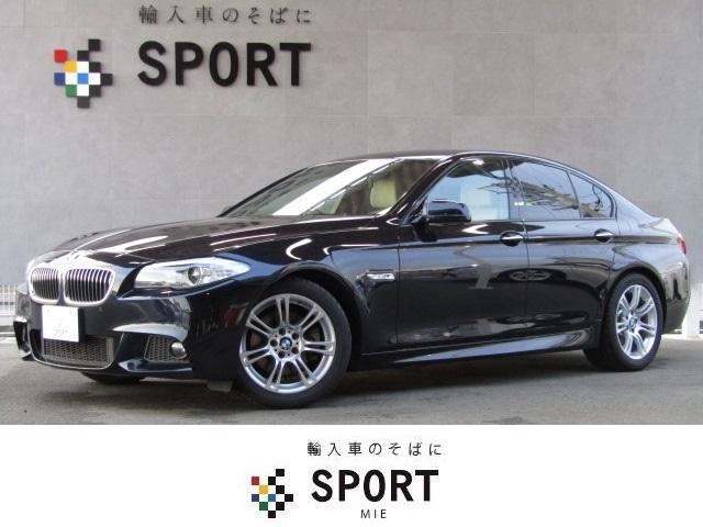 BMW 5シリーズ 523i Mスポーツパッケージ直噴 オイスター...