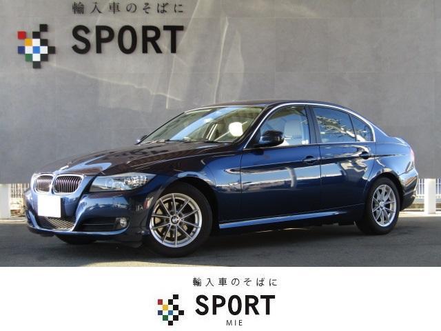 BMW 3シリーズ 320i ハイラインパッケージ直噴 1オナ オ...