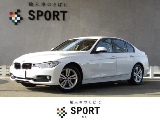 BMW 3シリーズ 320dBP スポーツ 純正HDDナビ 衝突軽...