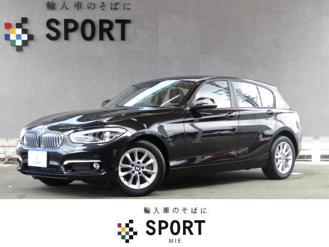 BMW 1シリーズ 118i スタイル登録済未使用 コンフォートプ...