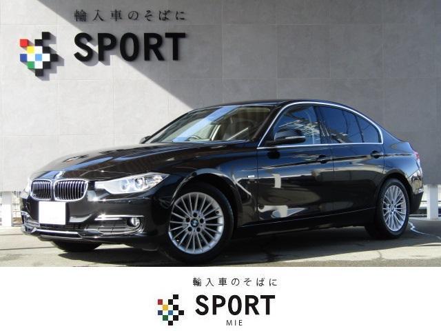 BMW 3シリーズ 20d BP ラグジュアリー 純HDDナビ B...