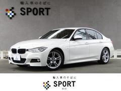 BMW320d Mスポーツ 純正HDDナビ Bカメ Cアクセス