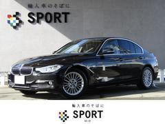 BMW320d BP ラグジュアリー 純HDDナビ Bカメ 黒革