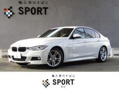 BMW320dブルーパフォーマンス Mスポーツ クルコン Bカメラ