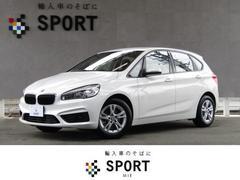 BMW218dアクティブツアラー パーキングサポートPKG衝突軽減