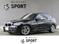 BMW X1sDrive20iMスポーツ 後期ターボ 純正HDDナビTV