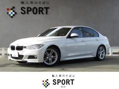 BMW320i Mスポーツ 純正HDDナビ Bカメ コンフォートA