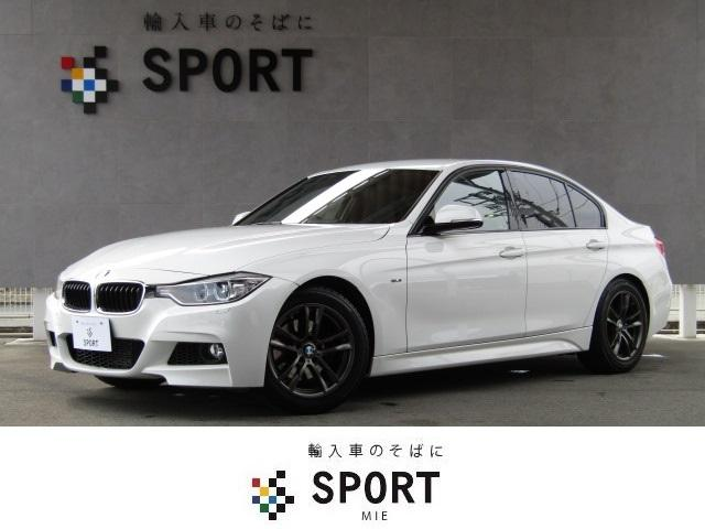 BMW 3シリーズ 320d BP Mスポ 純HDDナビ PDC ...