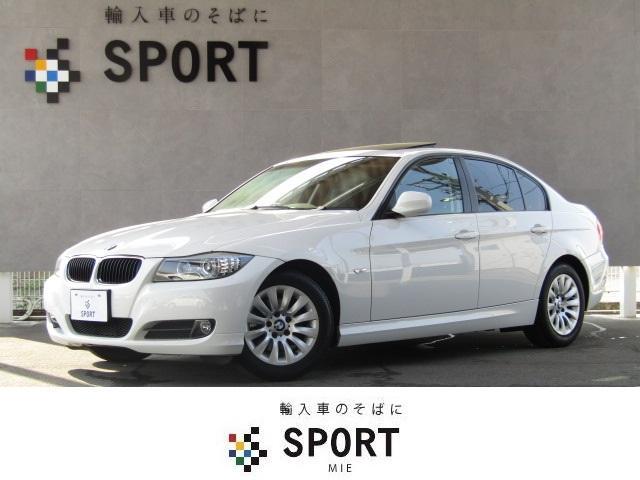 BMW 3シリーズ 320i ハイライン 純正HDDナビ サンルー...