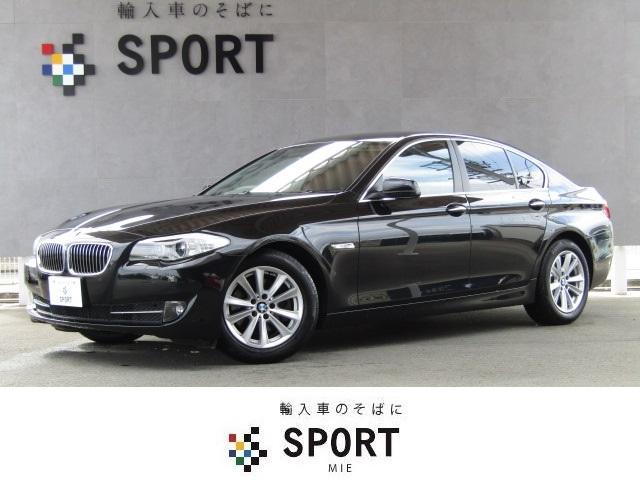 BMW 5シリーズ 523d ブルーパフォーマンス ハイラインパッ...