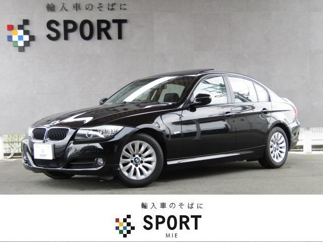 BMW 3シリーズ 320i ワンオーナー 純正HDDナビ HID...