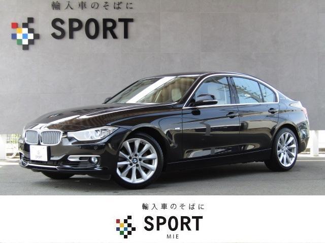 BMW 3シリーズ アクティブハイブリッド3 モダン 地デジ純正H...