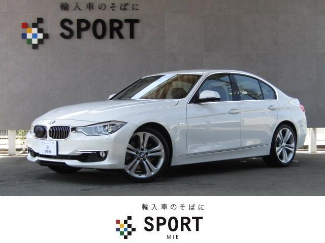 BMW 3シリーズ 328iラグジュアリー HDDナビTV 本革 ...