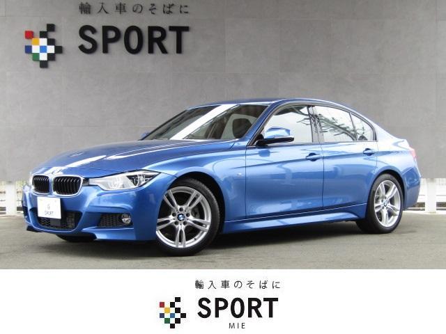 BMW 3シリーズ 320d Mスポーツ 純正HDDナビ 軽減ブレ...