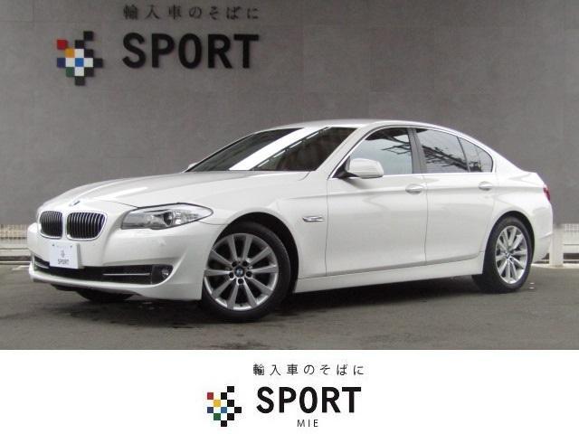 BMW 5シリーズ 528i 純正HDDナビ地デジ 黒革シート P...