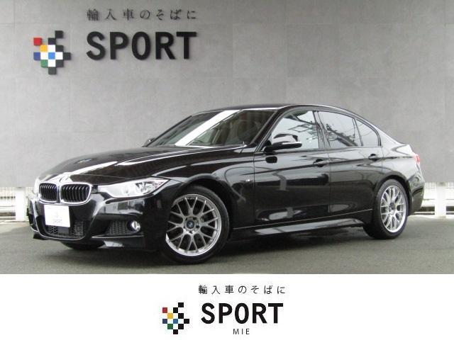 BMW 3シリーズ 320d Mスポーツ HDD バックカメラ コ...