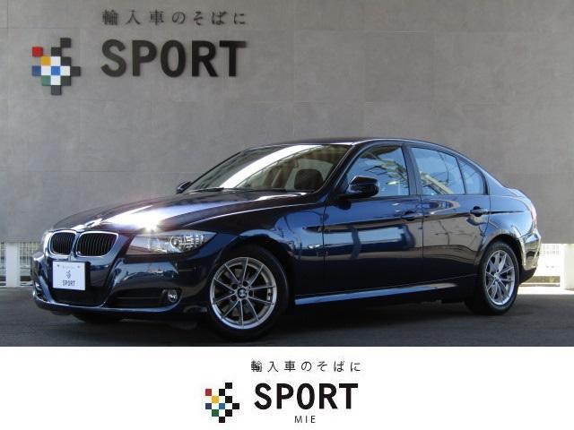 BMW 3シリーズ 320i 1オーナー 純正HDDナビTV バッ...