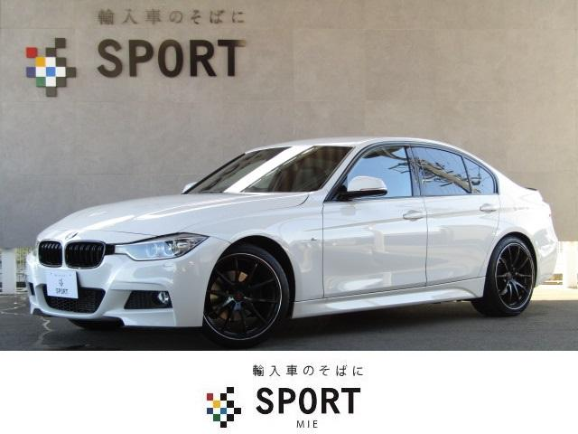BMW 3シリーズ 320d Mスポーツ 純正HDDナビ 黒革シー...