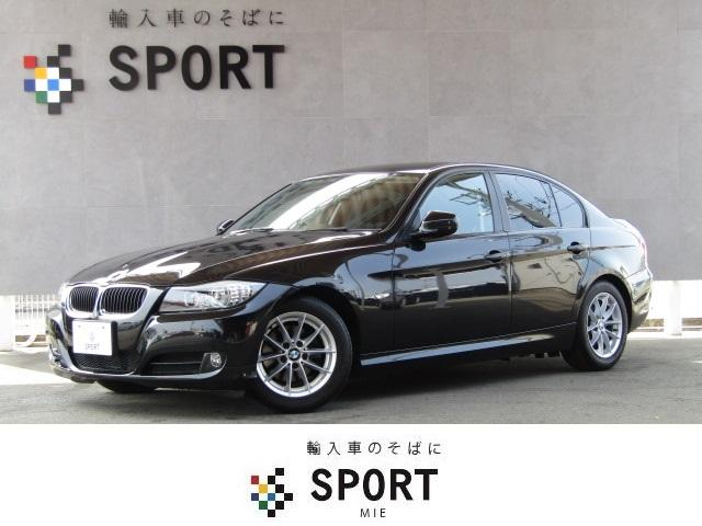BMW 3シリーズ 320i 純正HDDナビ 地デジ バックカメラ...