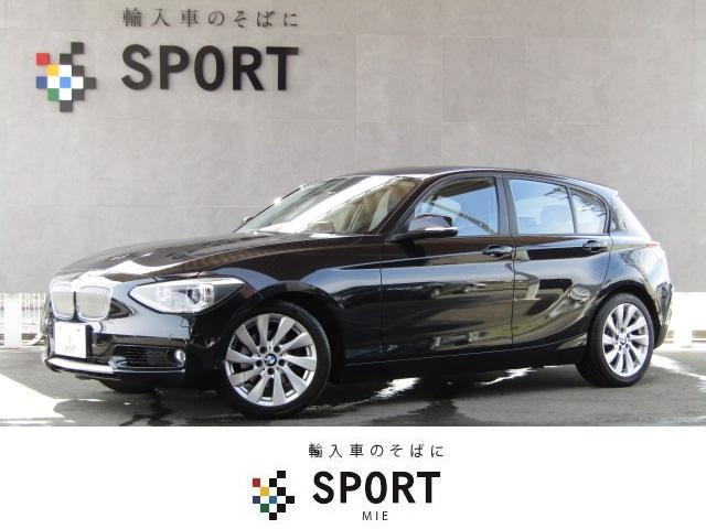 BMW 1シリーズ 120i スタイル 1オーナー 黒革シート H...