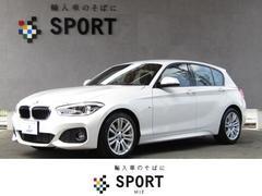 BMW118d Mスポーツ 純正HDDナビ 衝突軽減 クルコン