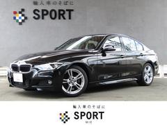 BMW320d Mスポーツ 純正ナビ アクティブクルコン 現行型