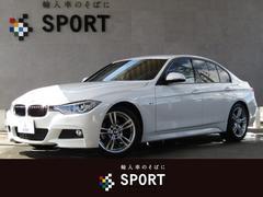 BMW320dブルーパフォーマンス Mスポーツ 純正HDDナビ
