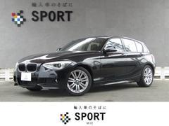 BMW116i Mスポーツ 1オーナー 純正HDDナビ ETC