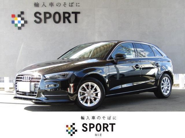 アウディ A3 スポーツバック1.4TFSI 1オーナー ナビ L...