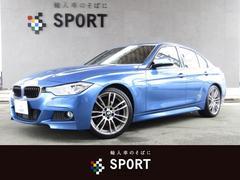 BMW320d Mスポーツ アクティブクルコン 純正HDDナビTV