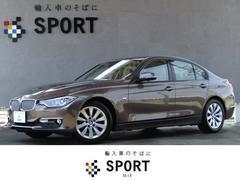BMW320dブルーパフォーマンスモダン 1オーナー 純正ナビTV