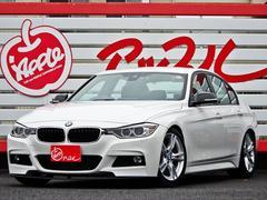 BMW320i Mスポーツ 6速MT 社外エアロパーツ 禁煙車