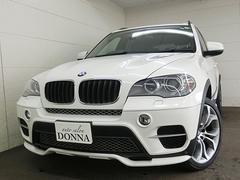 BMW X5xDrive35dブルーパフォーマンスダイナミックSPPKG