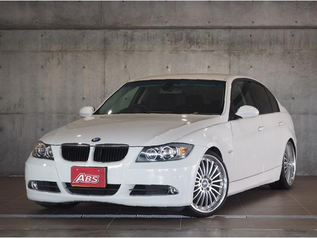 BMW 3シリーズ 320i 社外19アルミ ローダウン ディーラ...