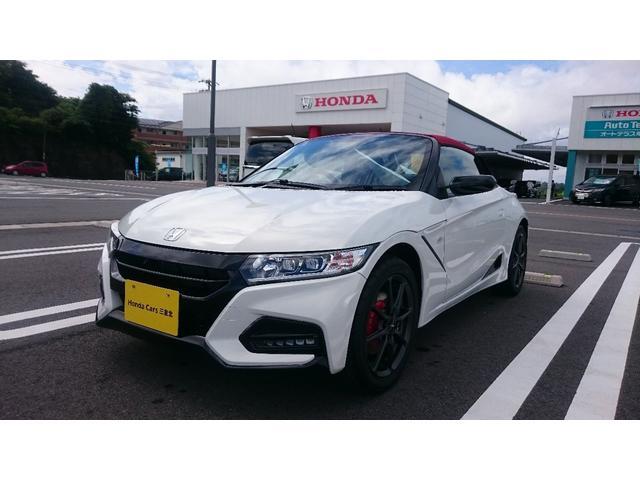 Honda S660 Modulo X New Car White 0 Km Details Japanese