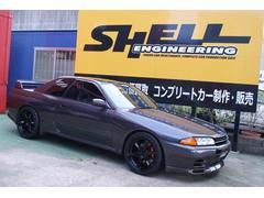 スカイラインGT−Rシェルエンジニアリングコンプリートカー500PS