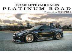 GT−Rブラックエディション ROWENデモカー2017モデル