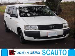 SCAUTO(エスシーオート) プロボックス専門店・トヨタ プロボックスバン GLの画像